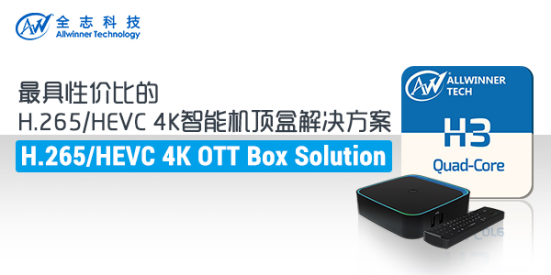 Allwinner H3 SoC - an H.265-HEVC 4K OTT Box solution