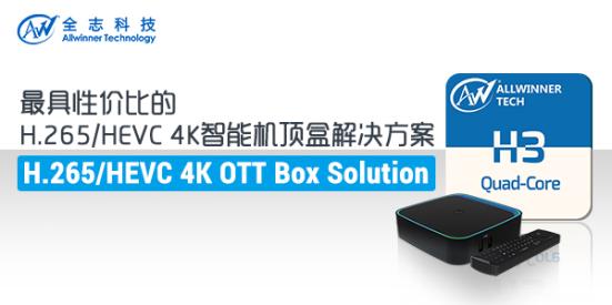 Allwinner H3 SoC - an H.265-HEVC 4K OTT Box solution